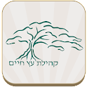 Congregation Etz Chayim icon
