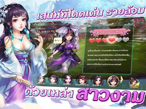 Swordsman Awakening  screenshots 9