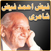 Faiz Ahmed Faiz Poetry