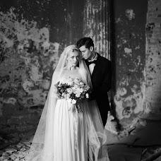 Wedding photographer Elena Pavlova (ElenaPavlova). Photo of 23.08.2017