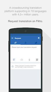 Flitto-Translate faster&better- screenshot thumbnail