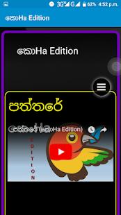 Koha Edition - náhled