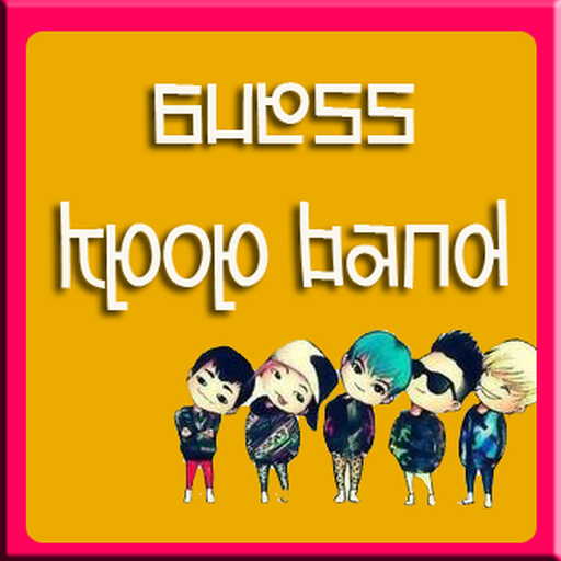 Kpop Quiz Guess The Band Name 益智 App LOGO-硬是要APP