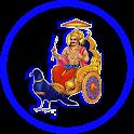 Shree Shani Dev Chalisa icon