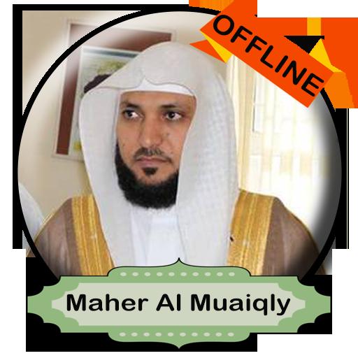 douaa maher al mueaqly mp3