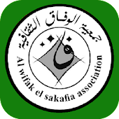 Alwifak Association