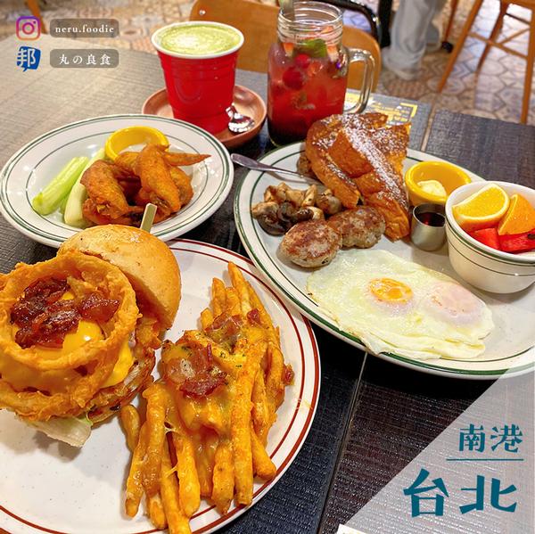 樂子美式餐廳