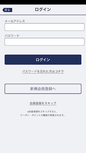 CRICKET/TOPKAPI member's 1.0.1 Windows u7528 2
