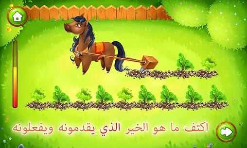 مزرعة الحيوانات للأطفال. ألعاب طفل صغير. 3