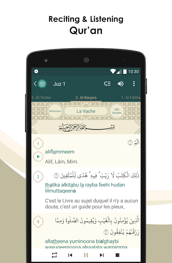 Quran French- screenshot
