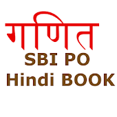 Math Book For SBI Bank PO Exam