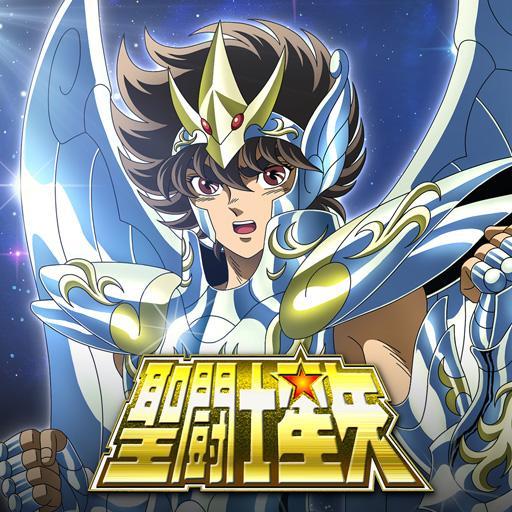 聖闘士星矢 ゾディアック ブレイブ (game)