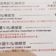Bravo Burger 發福廚房(民權店)