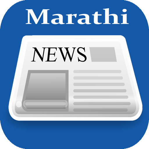 marathi papers Marathi news - read latest news in marathi and top headlines in marathi across india in marathi by divya marathi bhaskar leading no1 marathi news paper in maharashtra.