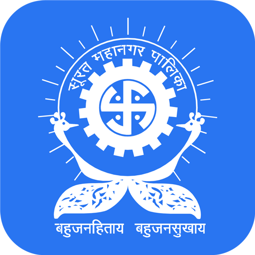 Surat Municipal Corporation - Citizen's Connect - Apps on Google Play