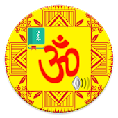 All God Mantra HD
