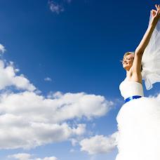 Wedding photographer Elena Saprykina (elemakeewa). Photo of 22.12.2015