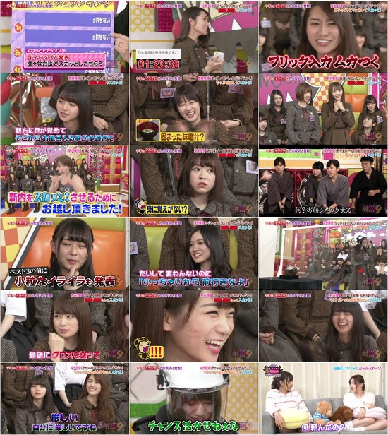 (TV-Variety)(720p) 乃木坂46 – NOGIBINGO!9 ep10 171218