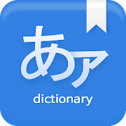 App Any Japanese Dictionary - JP Handwriting Recog APK for Windows Phone