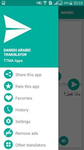 Danish Arabic Translator - náhled