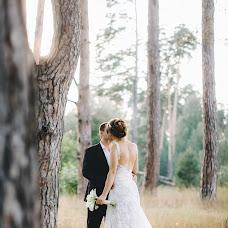 Wedding photographer Regina Yusupova (yusupova). Photo of 17.04.2018