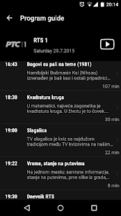 2 Orion TV App screenshot