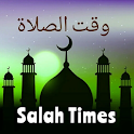 Ramadan Azan Time - (Islamic Namaz / Prayer Times) icon