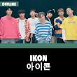 iKon Offline - KPop icon