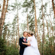 Wedding photographer Bogdan Kirik (TofMP). Photo of 11.12.2018