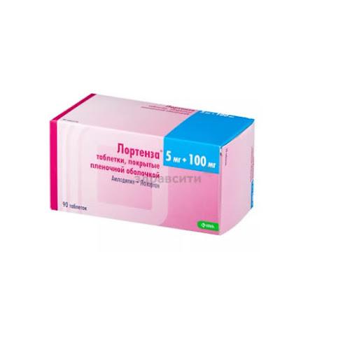 Лортенза таб. п/о плён. 5 мг+100 мг №90