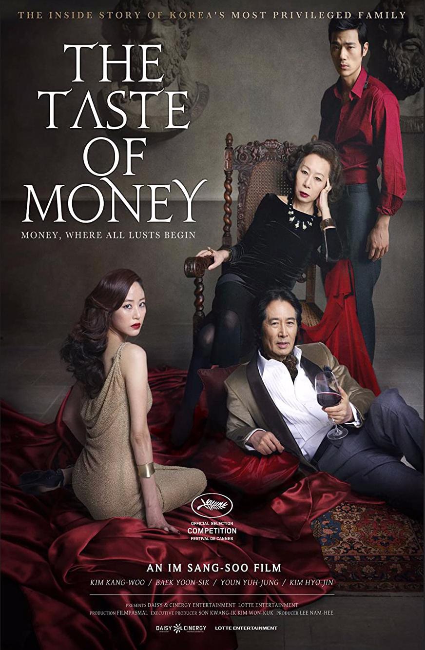 taste of money