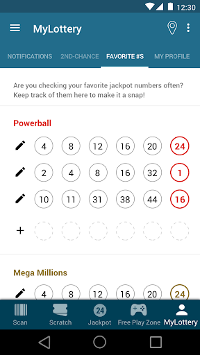 Colorado Lottery - screenshot