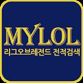 마이롤 MYlol-롤,리그오브레전드,전적검색,챔피언정보
