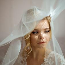 Wedding photographer Alla Zasinec (zay-foto). Photo of 14.11.2018