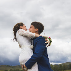 Wedding photographer Tatyana Peretinskaya (Peretinskaya). Photo of 25.09.2015
