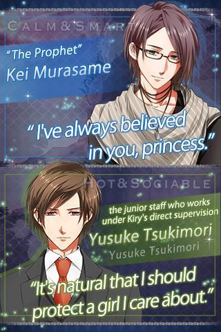 Télécharger Gratuit PsychiXX Mystic Love :Otome games otaku dating sim mod apk screenshots 6