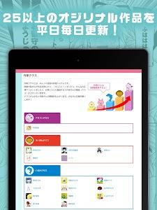 【無料漫画】みんコミ/マンガ読み放題-美少女ヒロインいっぱい screenshot 4