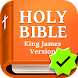 King James Bible KJV: Free Holy Bible, Daily Verse