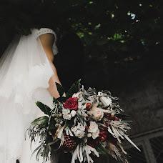 Wedding photographer Maksim Ostapenko (ostapenko). Photo of 14.05.2017