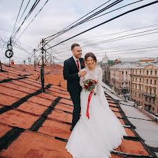 Wedding photographer Oksana Martynova (OksanaMartynova). Photo of 29.09.2018