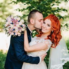Wedding photographer Marina Dorogikh (mdorogikh). Photo of 31.08.2018