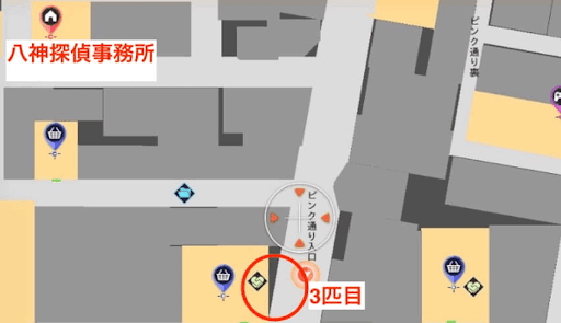 3匹目MAP