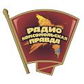 Радио «Комсомольская правда» icon