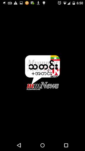 Myanmar News LIVE Unicode