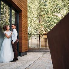 Wedding photographer Aleksandr Polovinkin (polovinkin). Photo of 31.10.2018