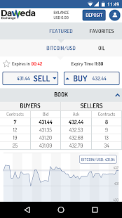 Daweda Exchange- screenshot thumbnail