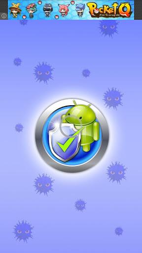 Antivirus FREE VGuard