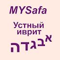 Speak Hebrew Pack icon
