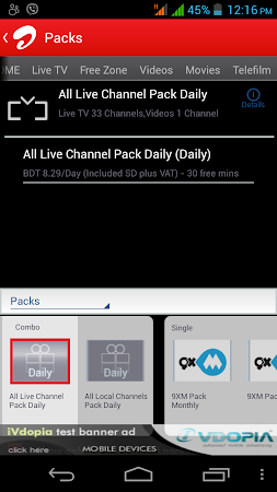 Airtel Mobile TV (Bangladesh) 5 screenshot 253577