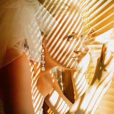 Wedding photographer Taras Levandovich (Levando). Photo of 09.05.2015
